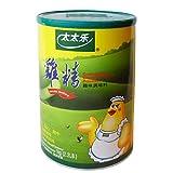 1 Kilo Dose Hühnerbrühe Granulat für Hühner Brühe Pulver Instant Bouillon