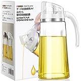 Auto Flip Olivenöl-Spenderflasche, 590 ml, auslaufsicherer Gewürzbehälter mit automatischer Kappe und Stopper, tropffreier Auslauf, rutschfester Griff für Küche, Kochen, weiß