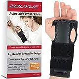 ZOUYUE Handgelenk Bandagen, Handgelenkschiene Handgelenkstütze Handbandage für Schmerzlinderung und Unterstützung, für linke und rechte Hand (Einheitsgröße)
